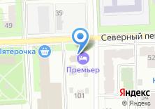 Компания «Премьер-Отель» на карте