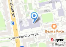 Компания «Ижевский естественно-гуманитарный лицей №30» на карте