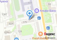 Компания «AGFA» на карте