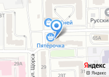 Компания «Детская молочная кухня №1» на карте