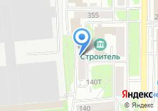 Компания «Дентторг» на карте