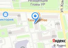 Компания «РяБа-дизайн» на карте