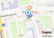 Компания «Российский профсоюз работников потребительской кооперации и предпринимательства» на карте