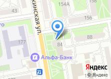 Компания «Книги на Пушкинской» на карте