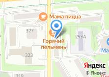 Компания «Родники» на карте