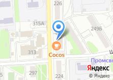 Компания «Строящееся административное здание по ул. Коммунаров» на карте