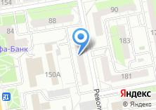 Компания «Служба благоустройства и дорожного хозяйства г. Ижевска» на карте