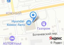 Компания «Hyundai КОМОС-Авто» на карте