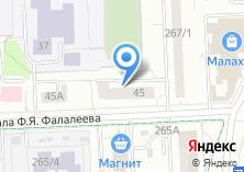 Компания «РусВиП» на карте