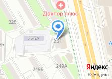Компания «Дом керамики» на карте