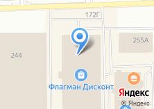 Компания «Ника-колор» на карте