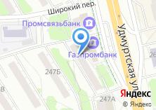 Компания «Aronax.ru» на карте