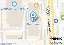 Компания «Scandal» на карте