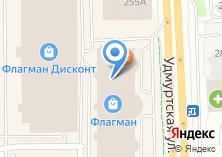 Компания «Clever» на карте