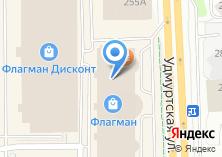 Компания «Elisir» на карте