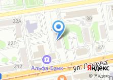 Компания «Мнемоник» на карте