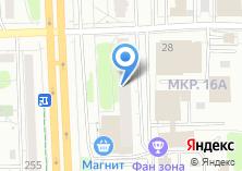 Компания «Орто» на карте