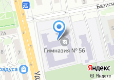 Компания «Гимназия №56» на карте
