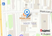 Компания «Приборы контроля» на карте