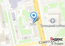Компания «Промагрофонд» на карте