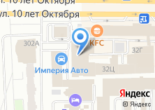 Компания «Fenix» на карте