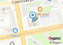 Компания «Первомайский районный суд» на карте