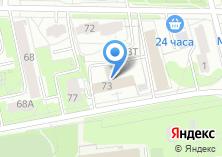 Компания «Военный комиссариат Удмуртской Республики» на карте