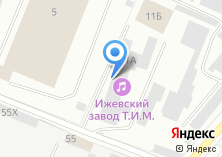 Компания «Ижевский завод Т.И.М» на карте