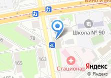 Компания «ЗооГрад» на карте