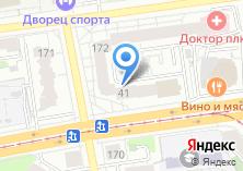 Компания «Эра-Тур» на карте