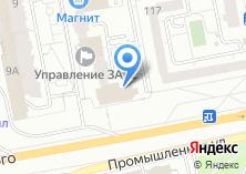 Компания «Управление ЗАГС Администрации г. Ижевска» на карте