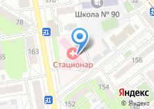 Компания «Детская городская клиническая больница №5» на карте
