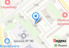 Компания «Autocold» на карте