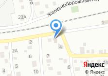 Компания «Глобус-Авто» на карте