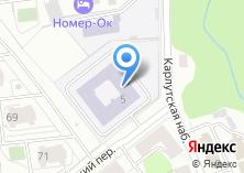 Компания «Средняя общеобразовательная школа №46» на карте