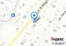 Компания «Егозаврик» на карте
