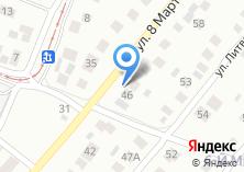 Компания «Самарский здоровяк» на карте