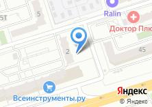 Компания «Строящийся жилой дом по ул. Кунгурцева» на карте
