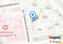 Компания «УралГипс торговая компания» на карте