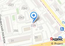 Компания «Центр дошкольного образования и воспитания Первомайского района» на карте