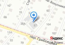 Компания «У Искандера» на карте