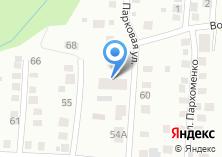 Компания «Станция юных техников Индустриального района» на карте
