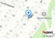 Компания «Дрова от деда Вовы» на карте
