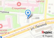 Компания «Строящееся административное здание по ул. Ленина» на карте