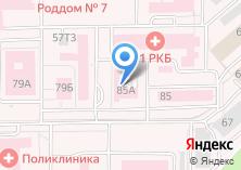 Компания «Первая республиканская клиническая больница» на карте
