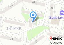 Компания «Управление благоустройства и транспорта Администрации г. Ижевска» на карте
