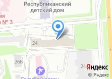 Компания «Удмуртский таможенный пост» на карте