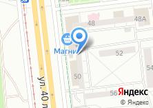 Компания «Библиотека №22» на карте