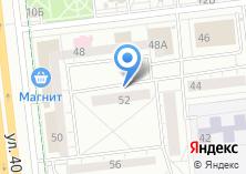 Компания «Adelex» на карте