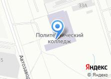 Компания «Ижевский государственный политехнический колледж» на карте